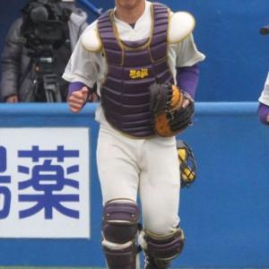 sakamoto