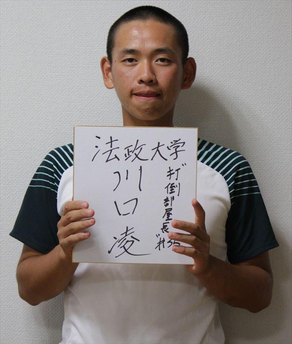 kawaguchi3