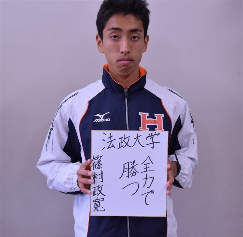 shinomura1 R