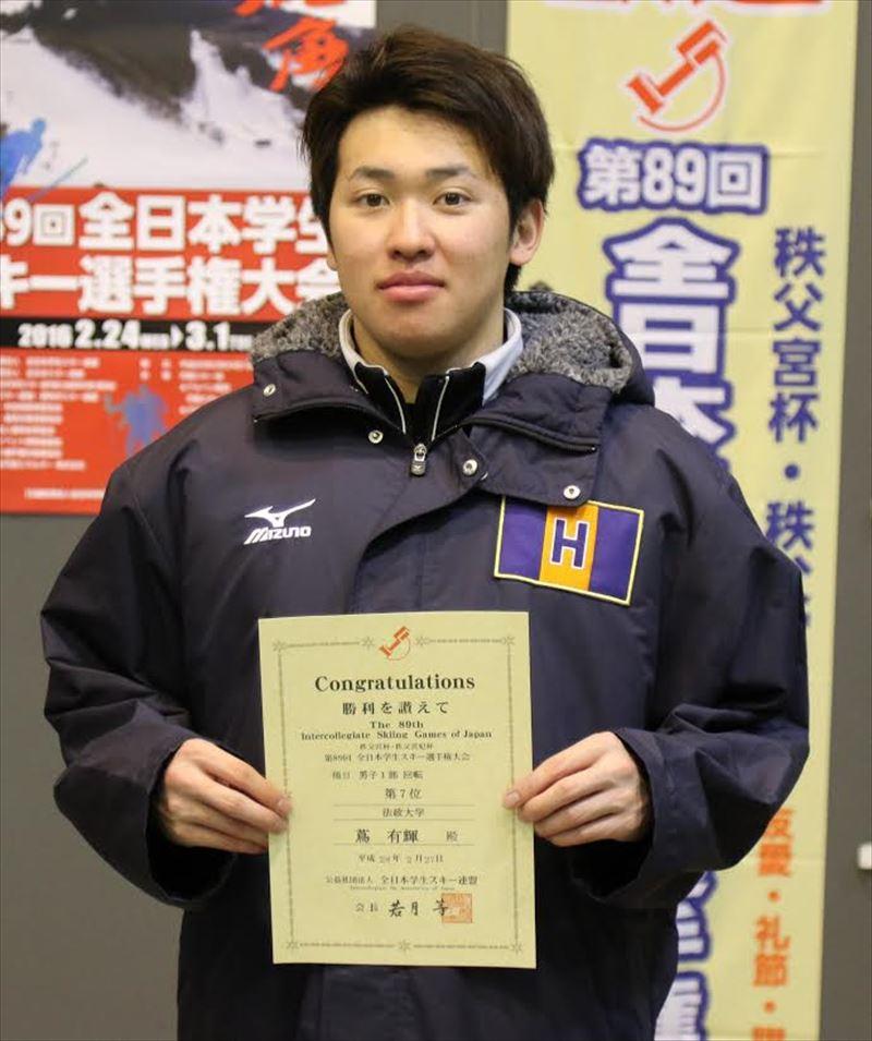 hyosho0227