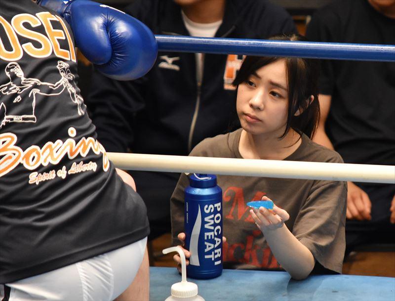 hiraiwamane R