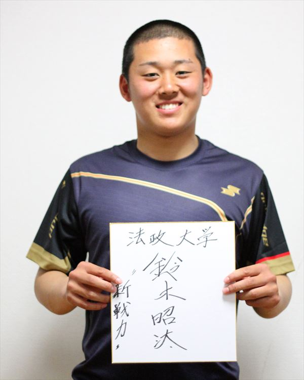 suzukisyou R