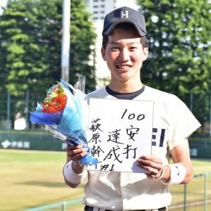 20170506hagihara4 R