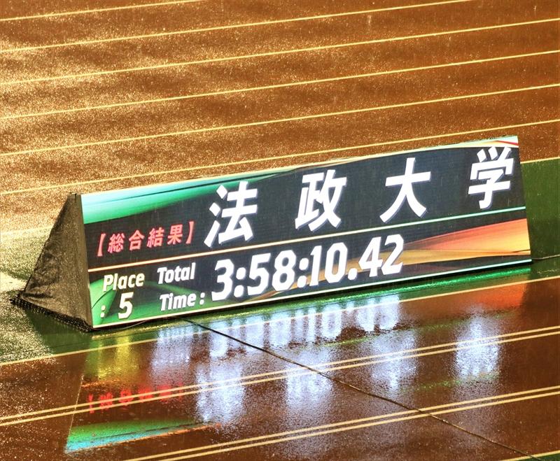 IMG 7405 R