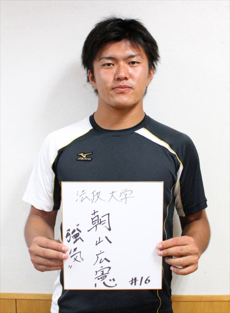 asayama800 R