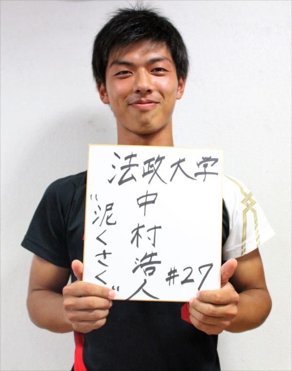 hiroto R