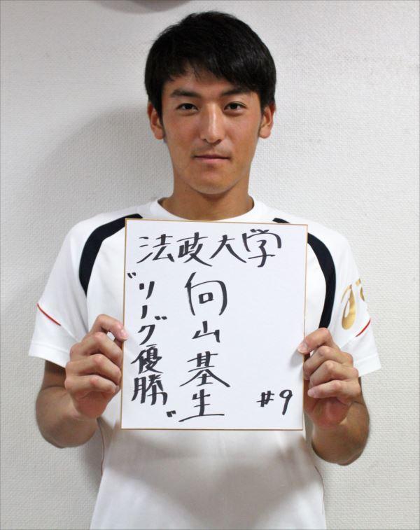 mukoyama R
