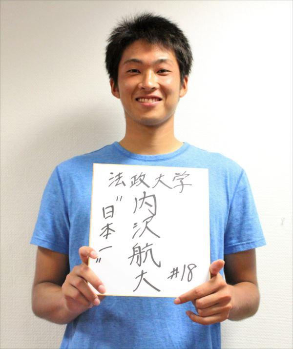 utisawa R