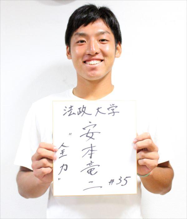 yasumoto R