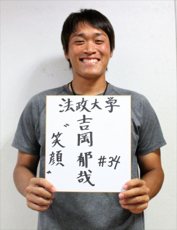 yosioka R