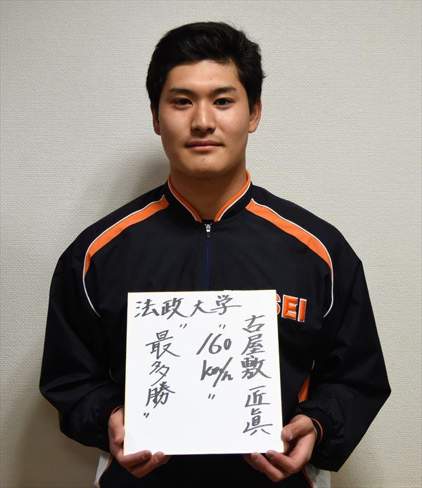 huruyashikit2 R