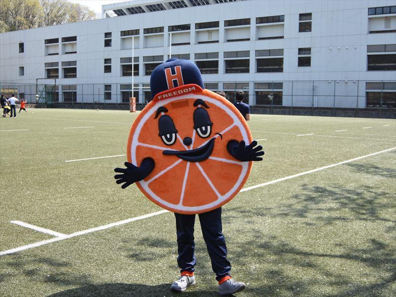 orange R