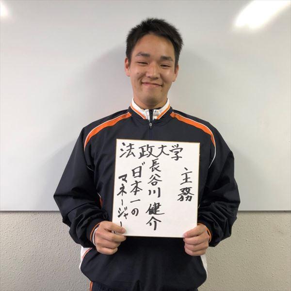 hasegawa600 1