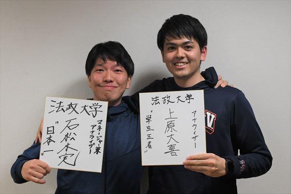 ueharaishimatsu2