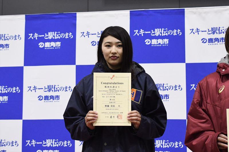 hyoushoushikisaito R